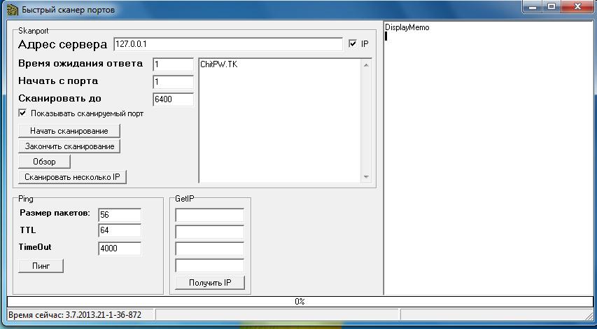 [Программа] PW PacketListener - Zhyk Ru Forums